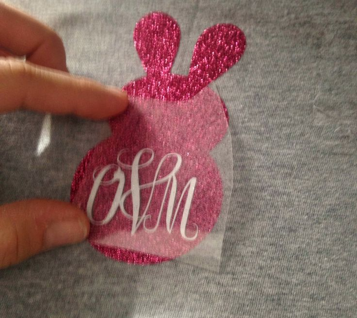 How to Layer Glitter Heat Transfer Vinyl ~ Silhouette School