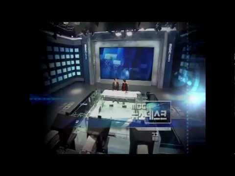 [MBC파업] 제대로 뉴스데스크 1회