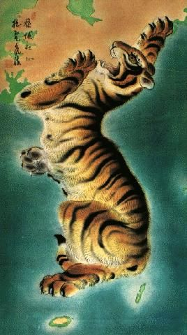 Korea as a tiger (although many argue the shape is more like a chocolate Easter bunny!)