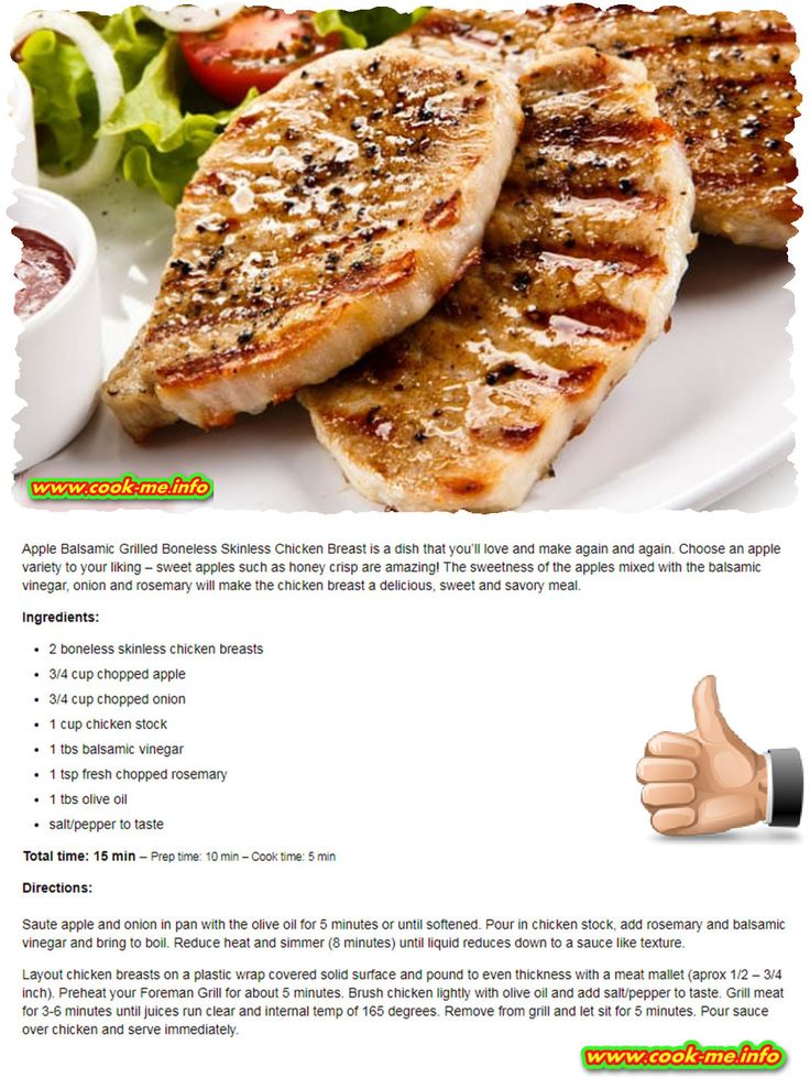 Apple Balsamic Grilled Chicken Breast Recipe