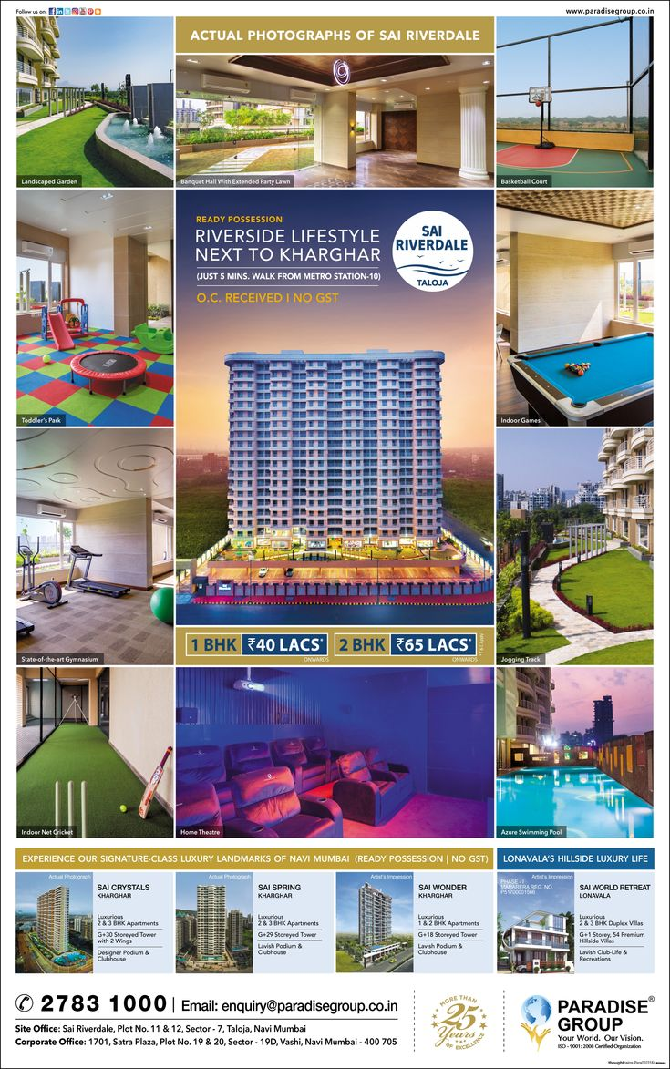 Check out our ad in The Times of India- Navi Mumbai  Website: http://www.paradisegroup.co.in/?utm_content=buffer2a3a7&utm_medium=social&utm_source=pinterest.com&utm_campaign=buffer  Contact: 022 2783 1000  #ParadiseGroup #RealEstate #Mumbai #NaviMumbai #Property #LuxuryHomes #Media #Newspaper #TOINaviMumbai