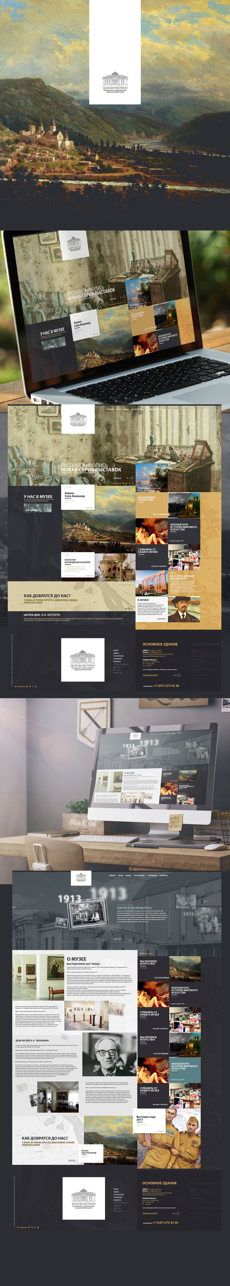 Museum nesterov v.1 on Behance