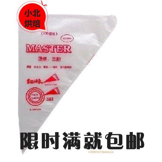 ! В этом месяце предложения Отделка одноразовые пластиковые пакеты, цена 6 юаней 50 средних - Taobao