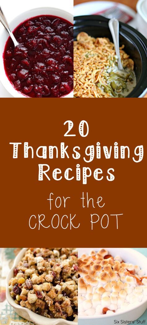 20 Crock Pot Thanksgiving Recipes