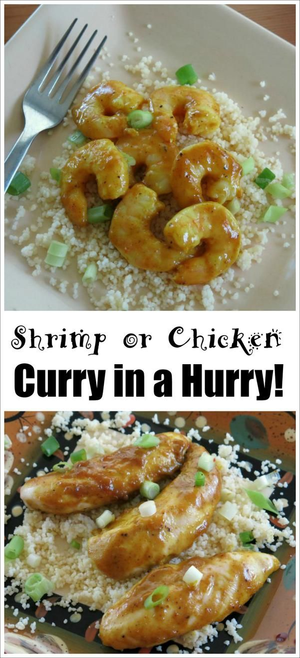 Curry in a Hurry for Chicken or Shrimp - just 4 ingredients in this ...