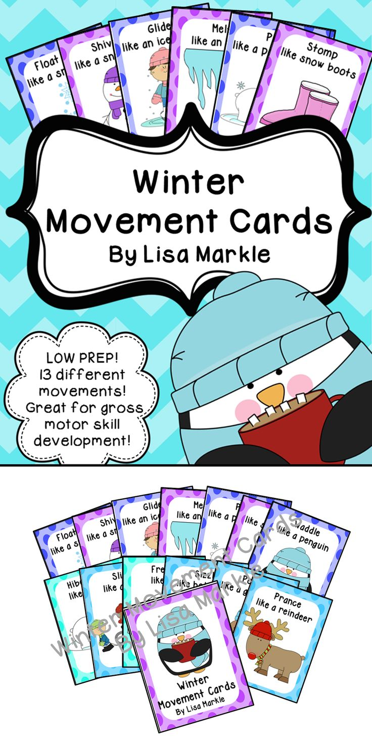These winter themed movement cards will keep your students active inside on a snowy day! Keep those excited little ones busy around the holidays and when it's too cold to go outside! All while teaching them about different actions and improving their gross motor skills! Print and cut these out, laminate them and keep them all together on a metal ring. Put on some music and let your kids dance!