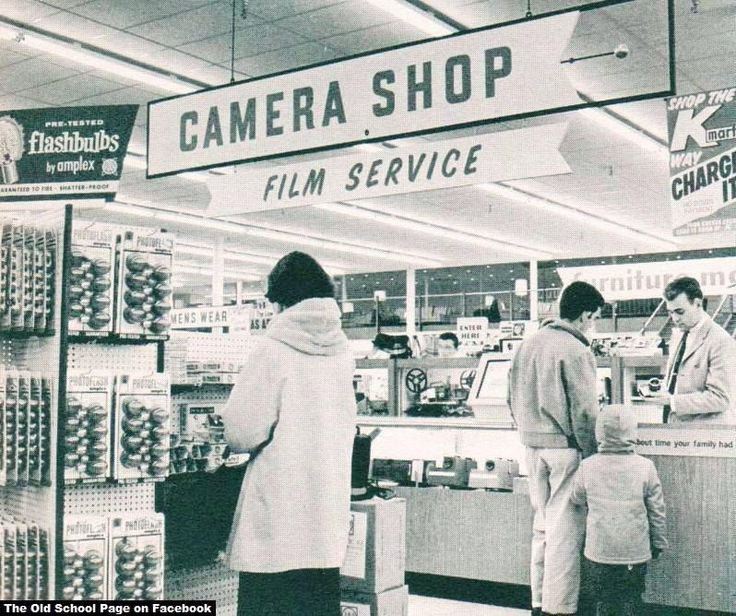 1000 Images About Vintage Retail On Pinterest Mall Of