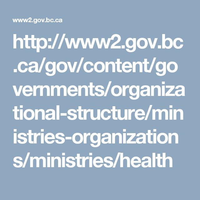content governments organizational structure ministries organizations agriculture