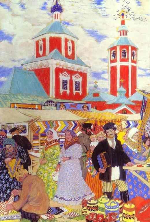 Boris Kustodiev, Бори́с Миха́йлович Кусто́диев, (Russian 1878–1927) Fair (1910).