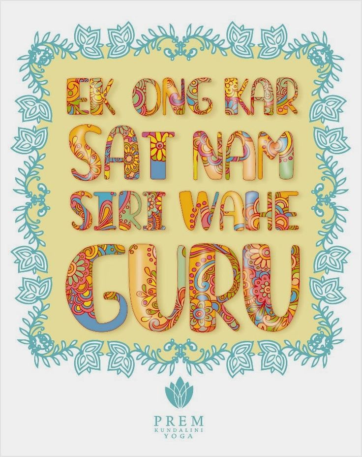 """Ek= One, the essence of all; Oneness. (1st Chakra) Ong= The primal vibration from which creativity flows """"I bow to the Creator."""" (2nd Chakra) Kar=  All of Creation. (3rd Chakra) Sat= Truth. (4th Chakra) Nam= Name/Identity. (5th Chakra) Siri= Greatness.  (6th Chakra) Wahe Guru=The indescribable joy of going from darkness to light. (7th Chakra)"""