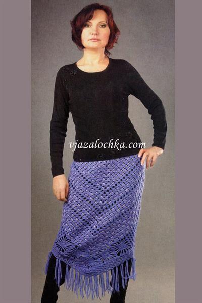 Длинная бахрома юбка