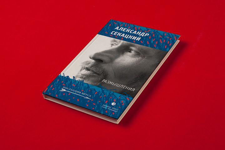 5 книг недели: Новый Тинтин, возвращение Гришэма, «Размышления» Секацкого — Книги — Афиша-Воздух
