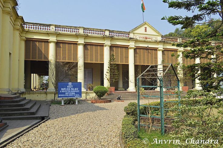 Chandannagar Museum and Institute (Institut de Chandernagor)   by Indya Unrevealed ( A Lonely Traveller)