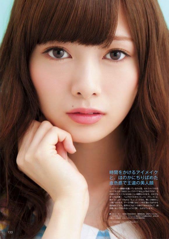 Mai Shiraishi Nogizaka 46 Mai Style Pinterest