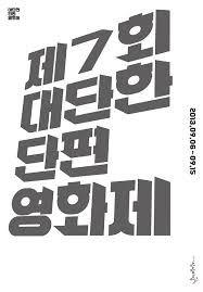 김기조 - Google 검색
