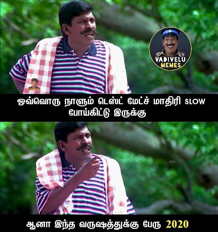 2020 Funnyest Vadivelu Memes Tamil Vadivelu Memes In Tamil Imges Vadivelu Memes Comedy Memes Some Funny Jokes