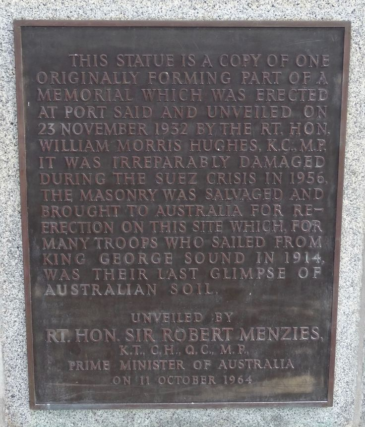 The ANZAC Desert Mounted Corps Memorial is a duplicate of the original statue erected in Suez in the 1930's. Unveiled in 1964 by Robert Menzies.