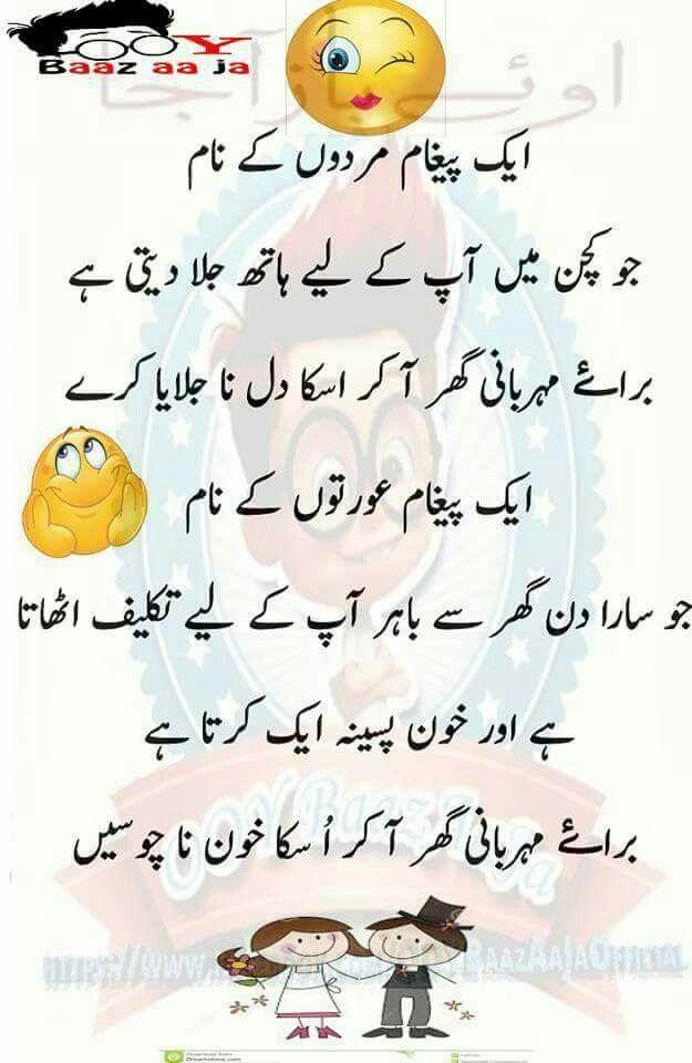 Hahahahahaha kabhe nhi....