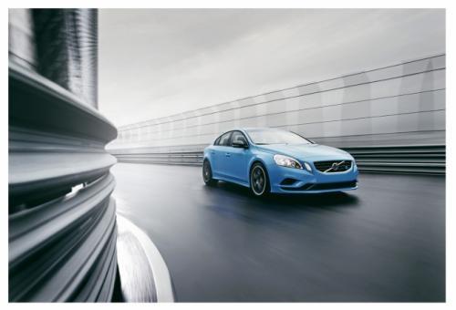 Volvo și partenerii lor oficiali de la Polestar au dezvăluit conceptul modelului care le va face zile fripte M3-ului și lui C63 AMG.    Citeste tot: http://www.siteauto.ro/stiri/volvo-s60-polestar-dezvaluit