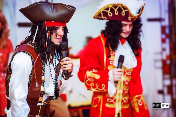 Детский праздник для настоящих пиратов. День рождения. Happy birthday.
