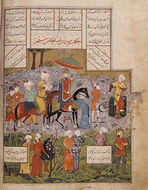 manuscript from khamsa 1529