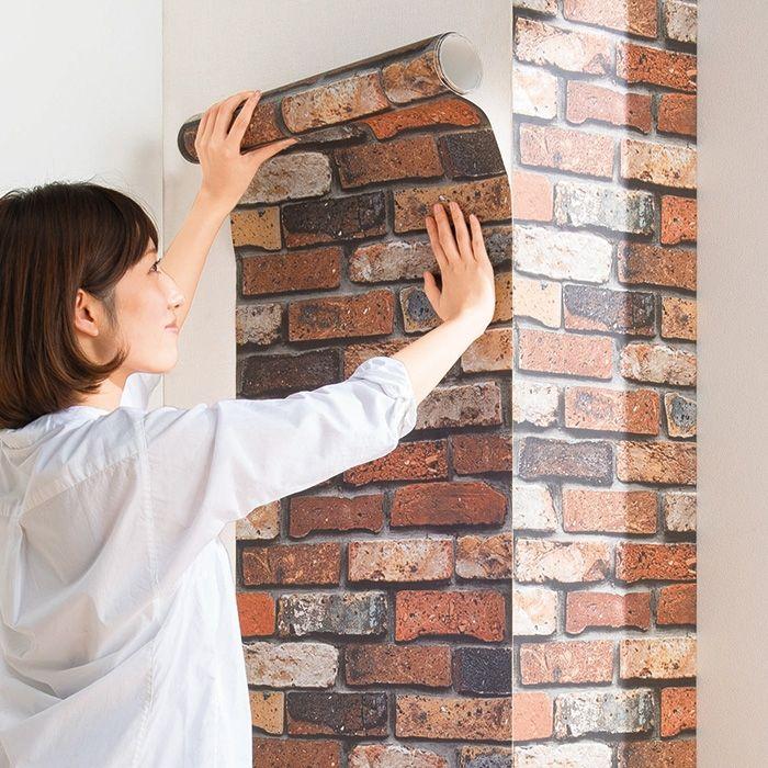 貼ってはがせる壁デコウォールペーパーのページです。家具通販ベルーナインテリア(interior)はインテリア商品が豊富な通販サイトです。
