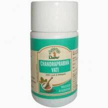 Чандрапрабха вати – прекрасное мочегонное, уменьшающее кислотность, слабительное, тонизирующее и очищающее средство.