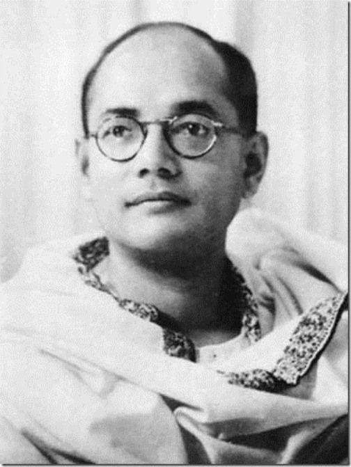 Netaji - subhash Chandra Bose