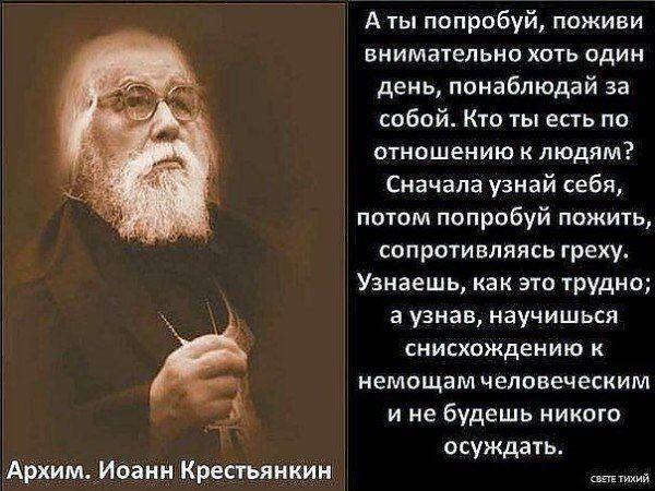 Иван Иванов (@77IvanIvanov)   Твиттер