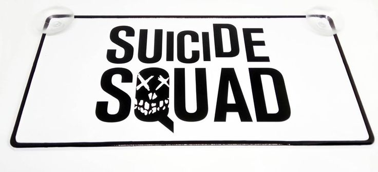 Suicide Squad Logo on Vehicle registration plate New