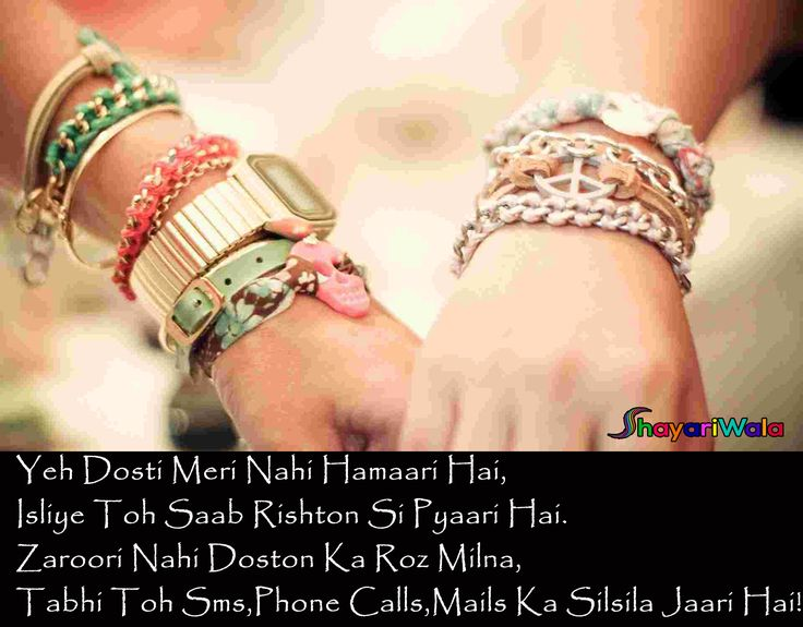 mukalma on fashion in urdu between two friends cache List of all search keywords   sinence ijadaat, fashion parasti mukalma in urdu,  agar mein ustaad hota mazmoon in urdu, mukalma between two friends on hubul.