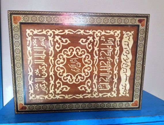 Arabic Jewelry Box Vintage Mother if Pearl Inlay  on Etsy, $24.00