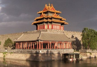 Forbidden City China The Was Chinese Imperial Palace From Ming Dynasty To End Of Qing It Is Located In Middle