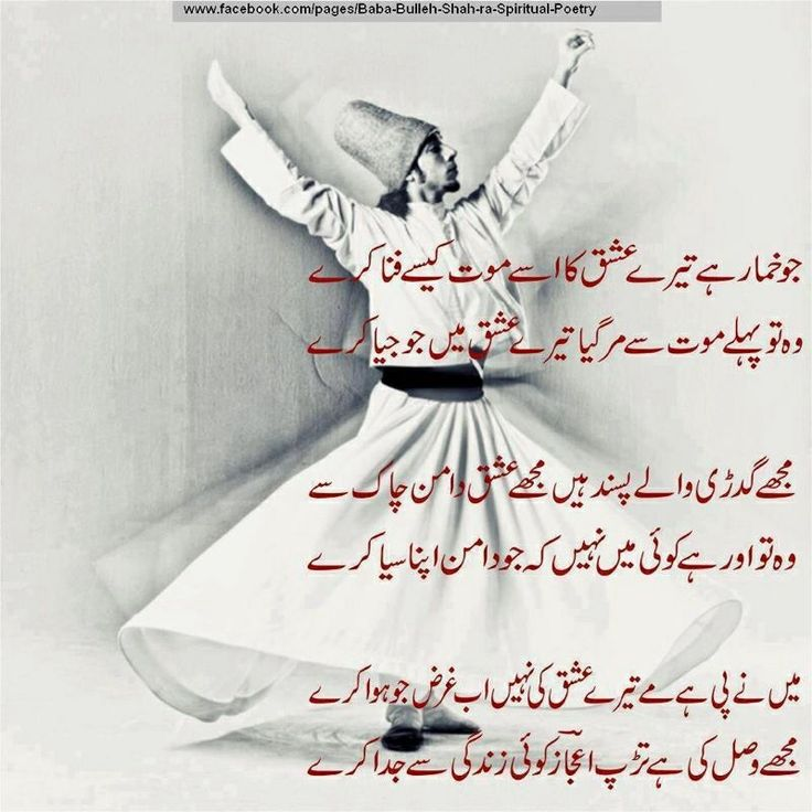 17 best images about ishq e haqeeqi on pinterest allah for Decoration kaise kare