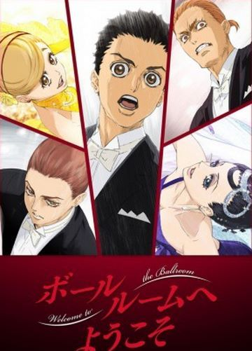 Ballroom e Youkoso (Welcome to the Ballroom) Episode 09 VOSTFR Animes-Mangas-DDL    https://animes-mangas-ddl.net/ballroom-e-youkoso-episode-09-vostfr/