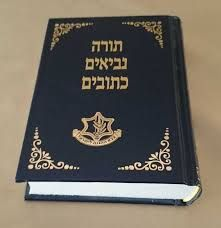 Image result for military tanakh
