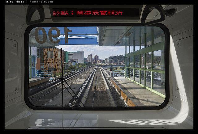 www.mytaiwantour.com Taipei Metro #Taiwan