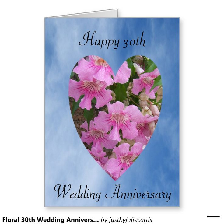 Floral 30th Wedding Anniversary Greeting Card 99