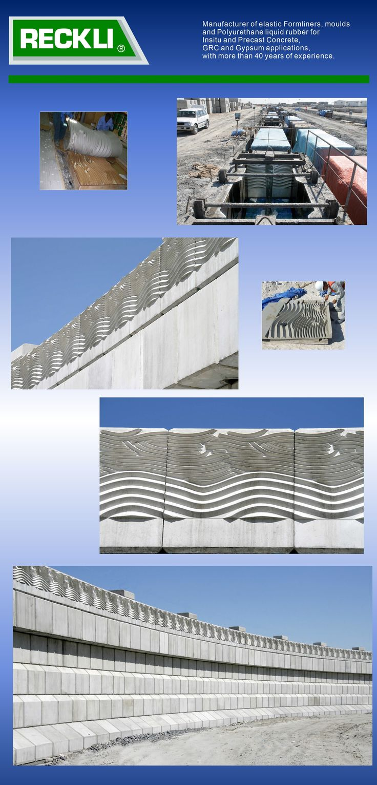 Architectural Form Liners Concrete Walls - 0425
