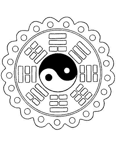 Ying Yang Mandala Coloring Pages MandalaKids PagesPrintable