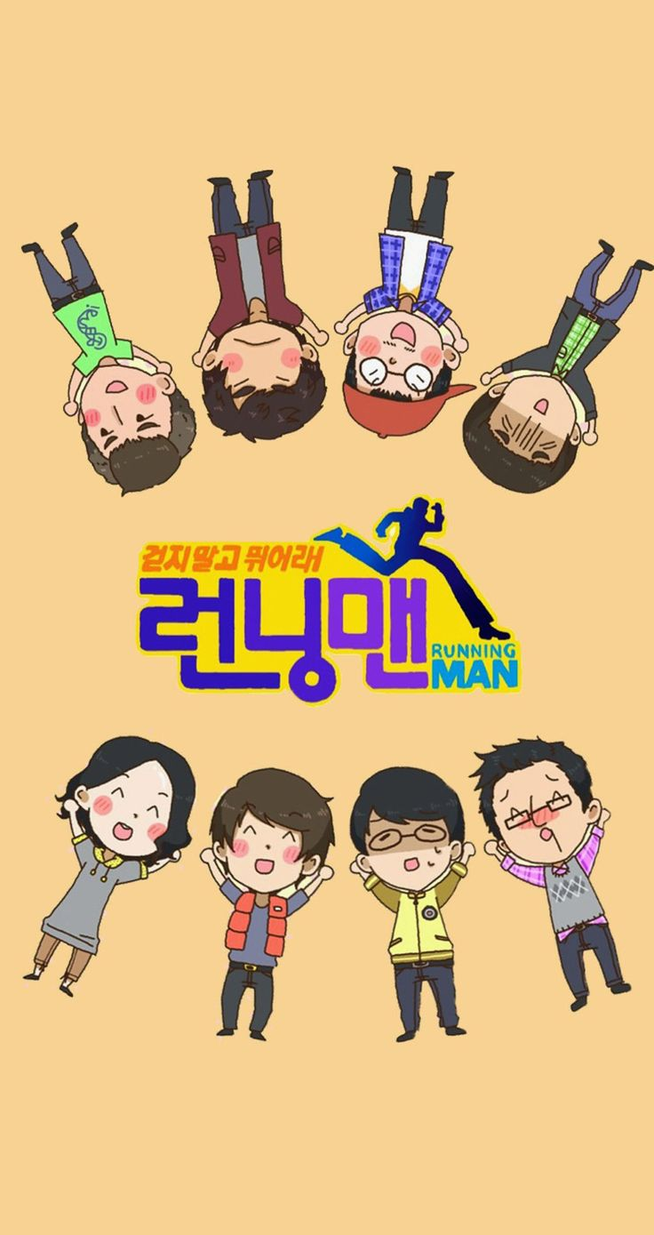 Cute and funny Running Man korean Wallpapers for iPhone - @mobile9 #fanart
