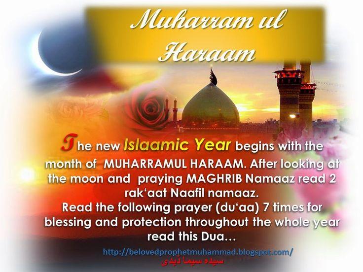 # Muharam # Happy Islamic New Year  http://belovedprophetmuhammad.blogspot.com/