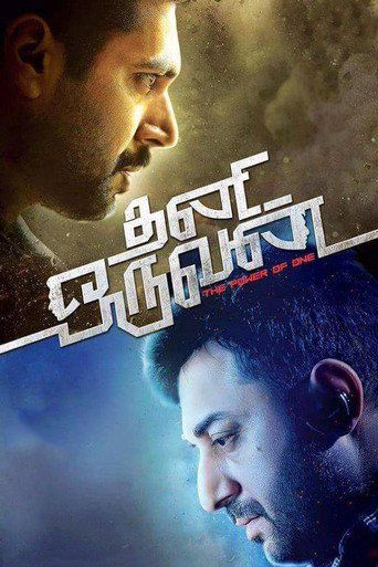 Watch Thani Oruvan (2015) Full Movie HD Free Download, •↻ Watch Thani Oruvan (2015) full-Movie Online in HD Quality for FREE. An idealistic cop and an ambitious scientist-businessman indulge in a high-stake battle of wits. #movies #moviestar #moviesnews #moviescene #film #tv