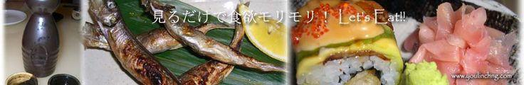 Free Online Japanese Food Recipes Rotating Header Image