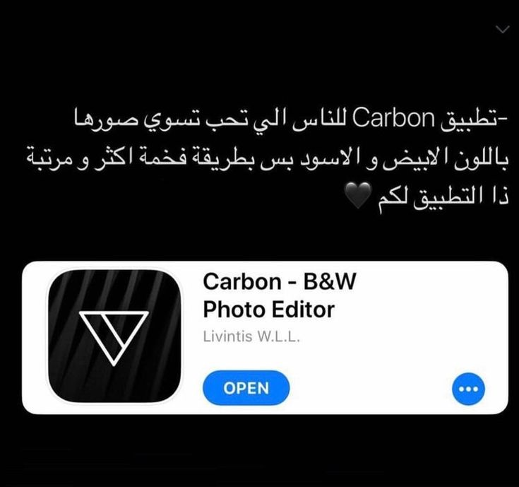 Pin By Reto On برامج Iphone App Layout App Pictures Phone Application
