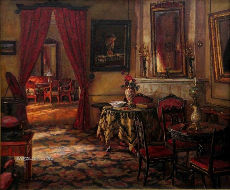Устинович Александр Николаевич  Красная гостиная в доме Л. Н Толстого в Москве  1986