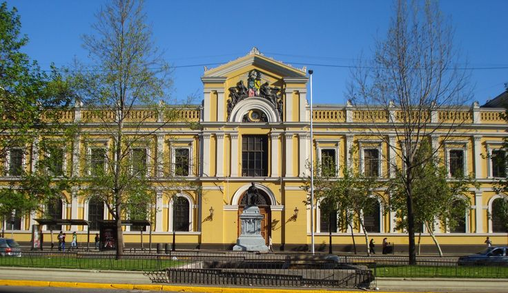 Universidad de Chile, Chile