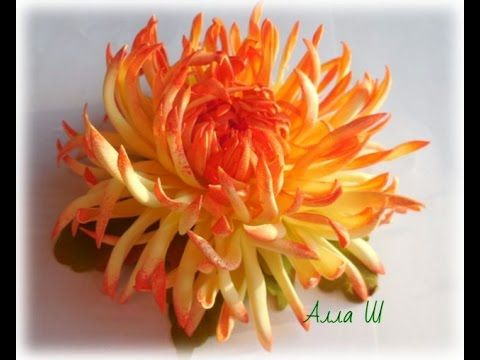 МК Цветы из фоамирана. Хризантема из фоамирана. - YouTube