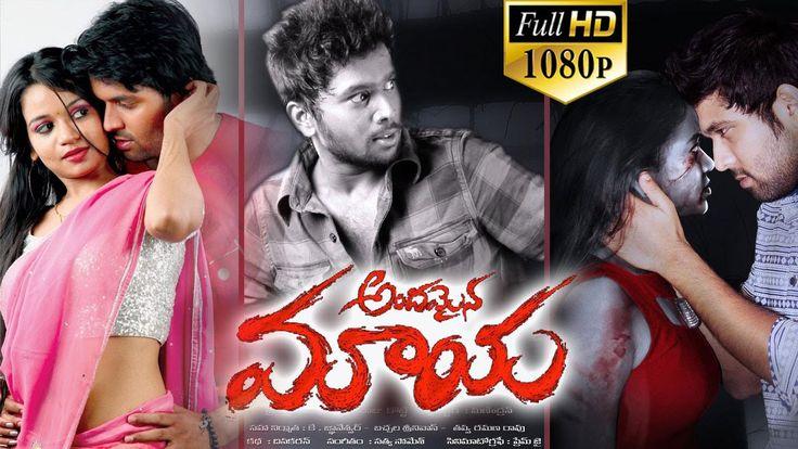 Watch Andamaina Maya Latest Telugu Full Movie  || 2015 New Movies || 2016 New Movies Free Online watch on  https://www.free123movies.net/watch-andamaina-maya-latest-telugu-full-movie-2015-new-movies-2016-new-movies-free-online/
