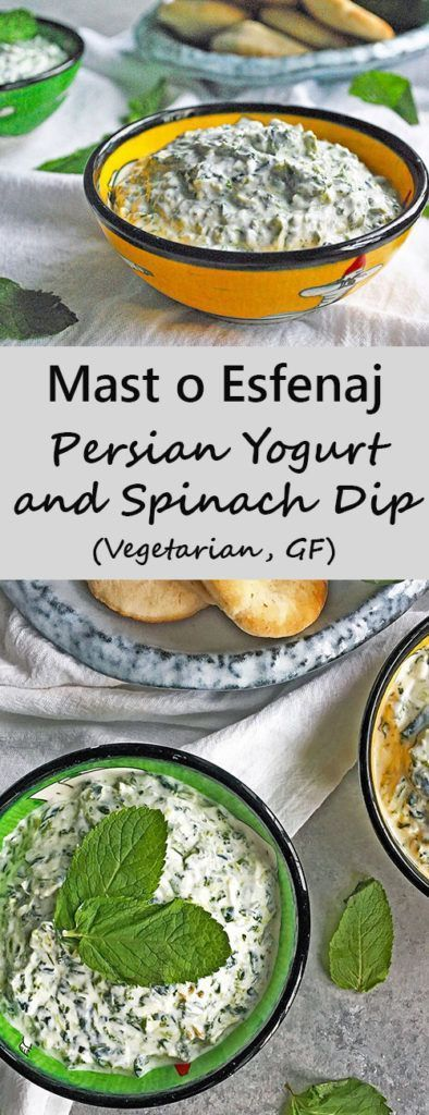 Mast o Esfenaj - Persian Yogurt and Spinach Dip